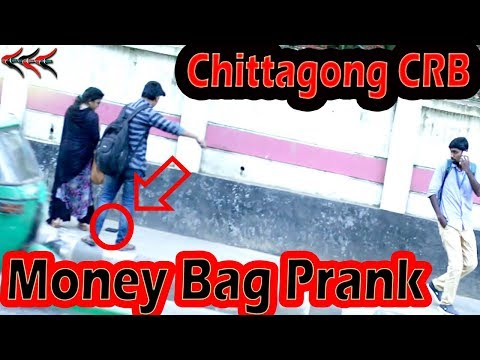 Money Bag Prank video 2017 (Social Experiment in Public) | Chittagong CRB | EEE Producation