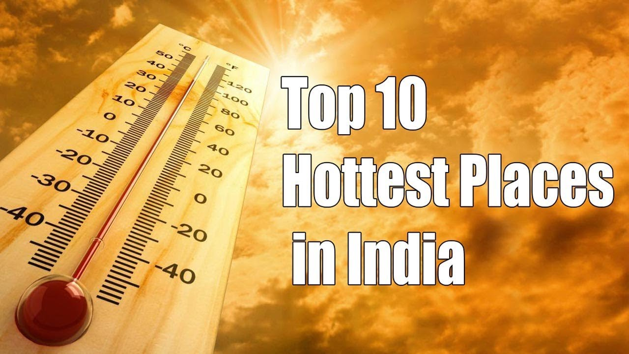 Top 10 hottest places in India on Thursday September 5th | Skymet Weather
