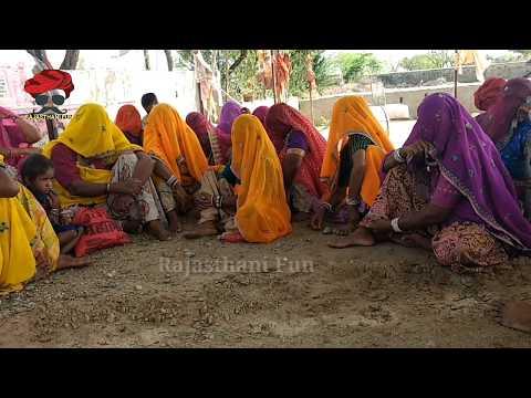 देशी मारवाड़ी गीत !!Latest New Rajasthani Lugaiyo Ka Lokgeet !! Marwadi Geet!! Banna Banni Geet