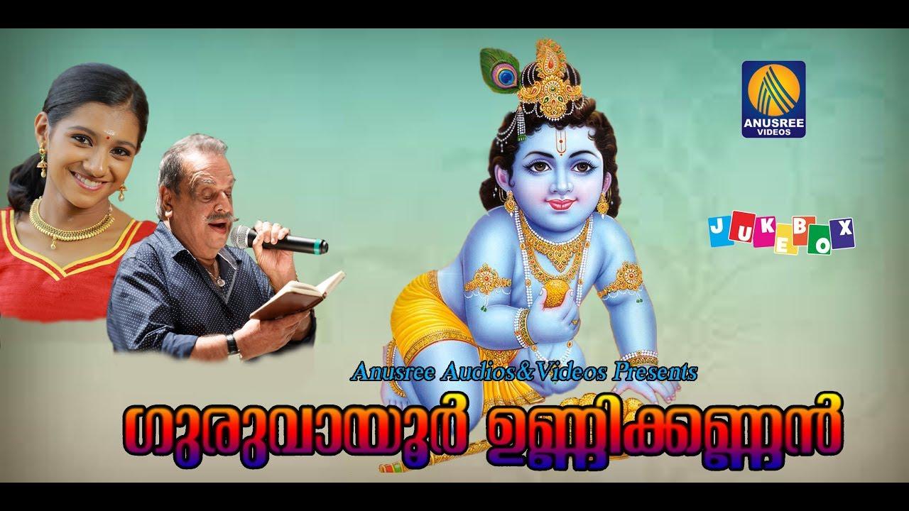 Janmashtami dance songs mp3 free download, lord krishna list youtube.