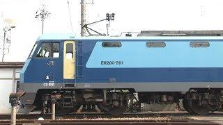 EH200 クマイチ 構内移動 JR貨物塩尻機関区篠ノ井派出の機関車たち 2008年9月 HDV 1700