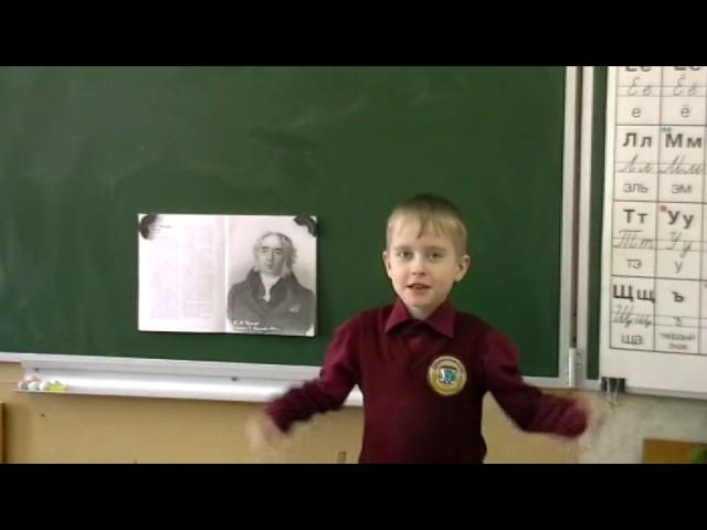 Изображение предпросмотра прочтения – АлександрСорокин читает произведение «Мартышка и очки» И.А.Крылова