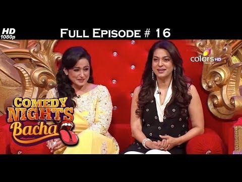 Comedy Nights Bachao - Juhi Chawla & Saroj Khan - 26th December 2015 - Full Episode (HD)