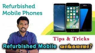 Refurbished Mobile வாங்கலாமா? | What is refurbished Mobile? Are they Good? | Tech Boss