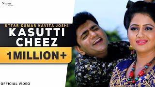 Dhakad lover - cheez | uttar kumar dhakad chhora, kavita joshi & tr music | new haryanvi songs 2017