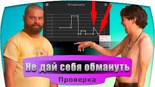 видео Рейтинг продавца