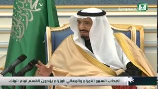 الملك سلمان | الملك عبدالله وصاني على الشعب