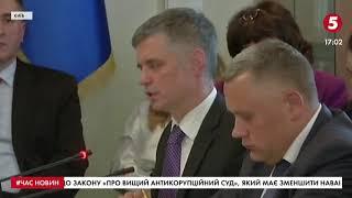 """""""Нормандська зустріч"""" у вересні зірвалася з вини Росії - Пристайко / включення із засідання"""