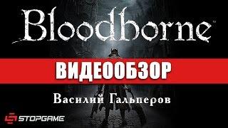 видео Рецензия игры Kholat