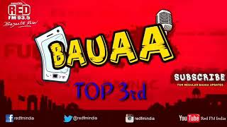 Top bauaa call pranks bauaa with girls bauaa ki comedy