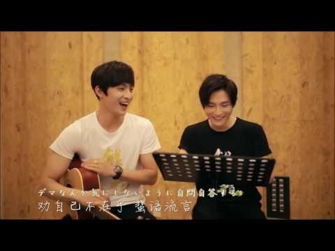 【日本語字幕付】BL映画≪双程≫挿入歌「你曾说」高泰宇x黄靖翔MV|A Round Trip To Love OST