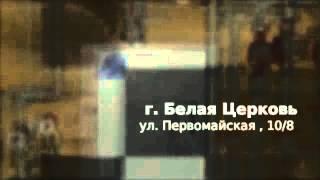Отопление кондиционеры Белая Церковь, Brillion-Club.com 3290(Сантехника отопление кондиционеры Белая Церковь проектирования систем кондиционирования вентиляции..., 2014-07-21T15:06:19.000Z)