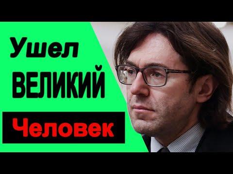 Мы потеряли этого ВЕЛИКОГО человека  #Малахов#Прямой_Эфир