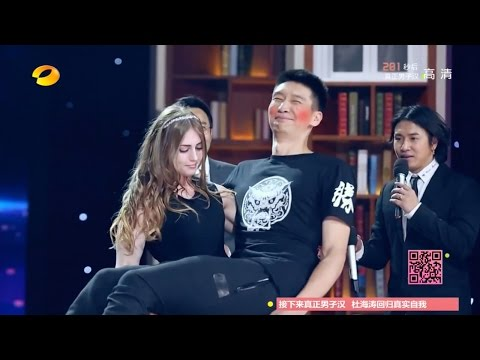 Julia Vins in Chinese TV show