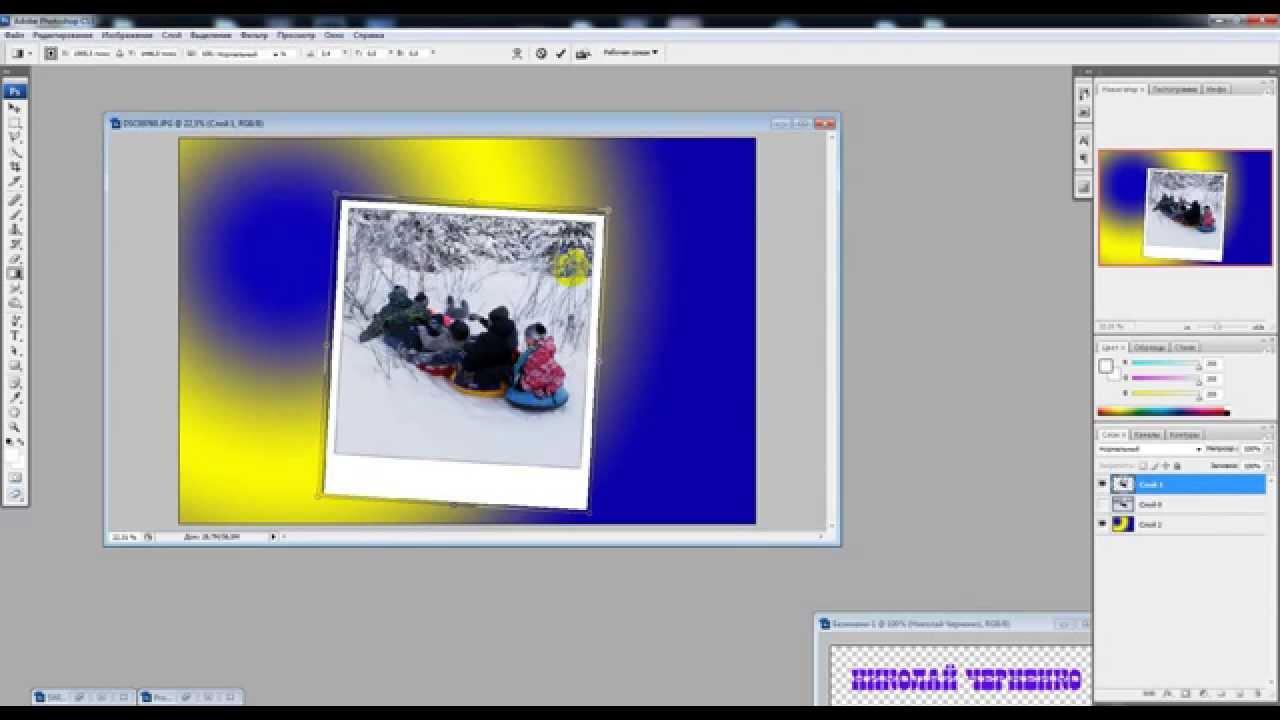 как в фотошопе сделать полароид фото