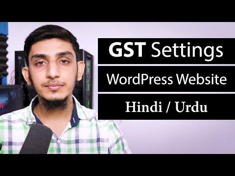 Hindi - WooCommerce Tax GST Settings for eCommerce WordPress Websites in India 2019 thumbnail