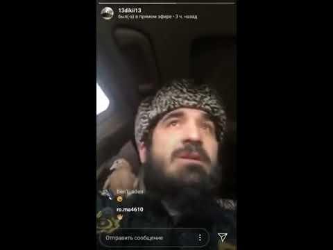 Тимур Дикий рассказал про конфликт Азербайджанцев и Чеченцов