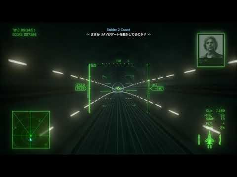 エースコンバット7 カウントンネルRTA