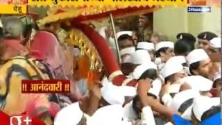 Dehu : Sant Tukaram Maharaj Palkhi Moved To Pandharpur
