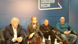 Россия на чекистском крюке. IV Форум свободной России