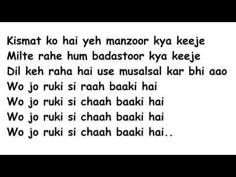 Phir Le Aaya Dil Lyrics Full Song Lyrics Movie - Barfi