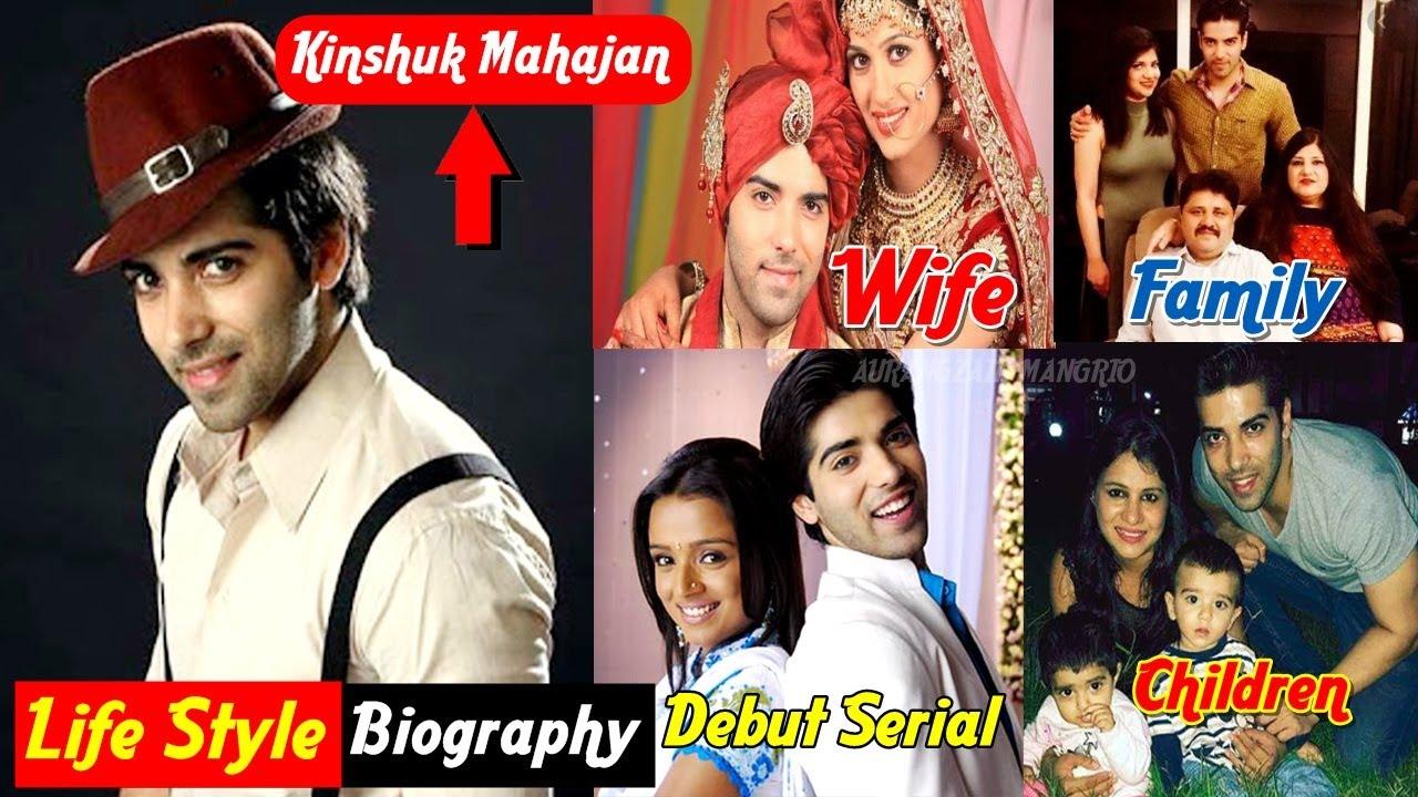 Download Kinshuk Mahajan - Biography (Ishaan) 2020   Age,Family,Wife,Children,Religion,Salary   Life Story