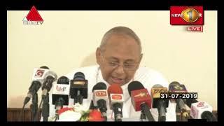 News 1st: Prime Time Sinhala News - 7 PM | (31-07-2019) Thumbnail