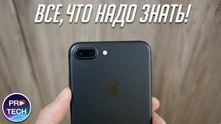 iPhone 7 и iPhone 7 Plus - итоговый обзор. Опыт эксплуатации полгода спустя