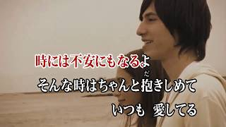 カラオケJOYSOUND (カバー) Wonderful Day / Kiroro (原曲key) 歌ってみた