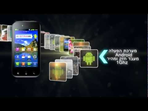 LG Optimus Sol.mp4