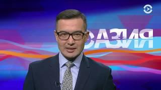 Предотвращенный теракт и Кыргызстан зачищает границу | АЗИЯ | 01.05.18