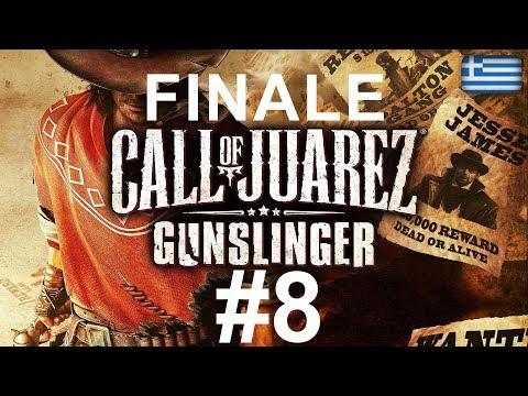 Το τέλος μίας τέλειας ιστορίας. Παίζουμε Call of Juarez Gunslinger [8 Τελευταίο]