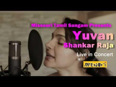 Andrea Jeremiah Invites Yuvan Shankar Raja Concert in St. Louis