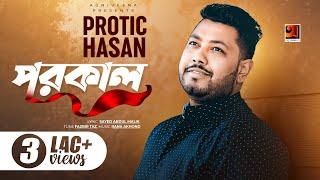 Porokal - Protik Hasan Mp3 Song Download