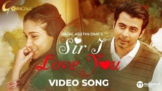 Bolo Tumi Ki Amar Hobe | OST Of Sir I Love You | Nayeem Hossain Tanjir | Naved | New Bangla Song