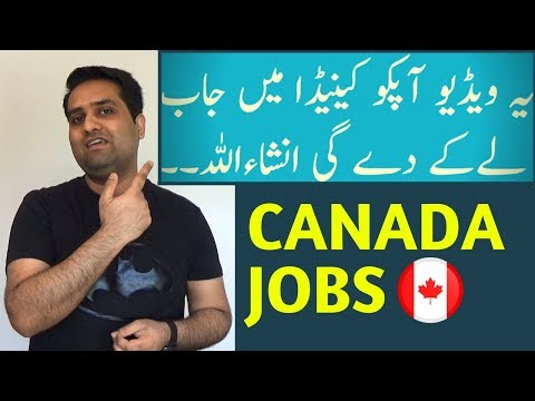 Get Job Offer Directly From Employer Canada 2019