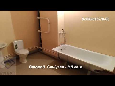 Купить 4к  квартиру ОТ ЗАСТРОЙЩИКА в Нижнем Новгороде.