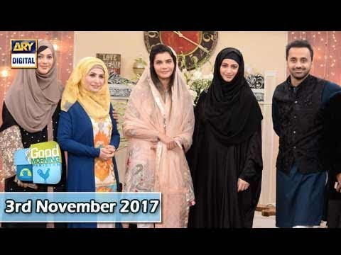 Good Morning Pakistan - 3rd November 2017 - ARY Digital Show