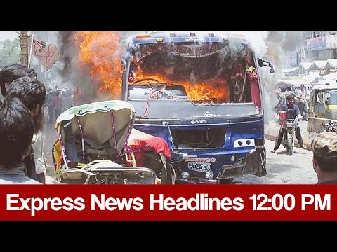 Express News Headlines - 12:00 PM   29 March 2017