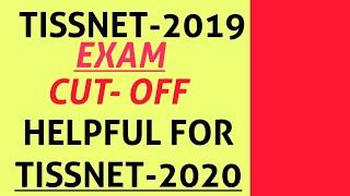 TISSNET-2019