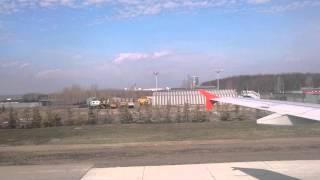 LANDING AND TAXING AT KAZAN AIRPORT