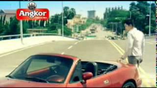 Song Neaty Pa'aem La'haem Bong Venh (Karaoke)