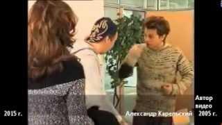 Фильм о фильме Люби меня Часть 2