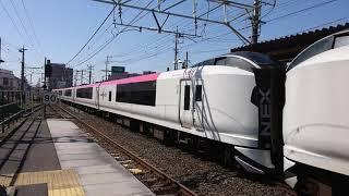 E259系 横クラNe020+Ne013編成 総武本線 2223M+2023M 特急成田エクスプレス23号 成田空港行き 四街道通過