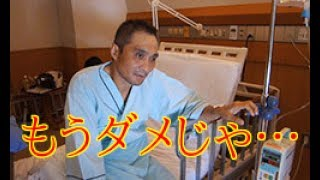 癌を克服した竹原慎二さんの 闘病生活が、驚くほど過酷なものでした。 ...