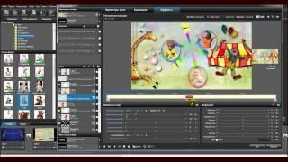 Урок №8 Вращение по кругу Модификаторы ProShow Producer 6(Видео-урок по изучению модификаторов в ProShow Producer 6 Создание эффекта