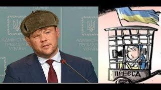У Зеленского послали на х*й журналистов.