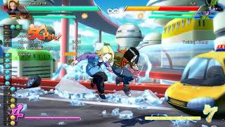 [DBFZ] Android 18 - Combos w/ Assist