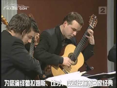 Baltic Guitar Quartet Concert