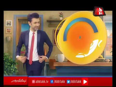 Abb Takk - News Cafe Morning Show - Episode 104 - 29 March 2018